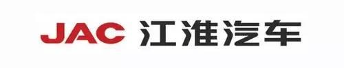中国14家汽车上市公司2018年前三季度业绩