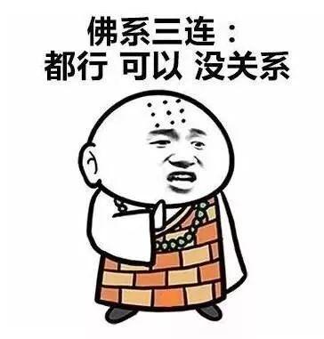 """引火烧身遭反噬?斩草除根绝后患!""""小花系列""""之——北姐的故事(下)"""