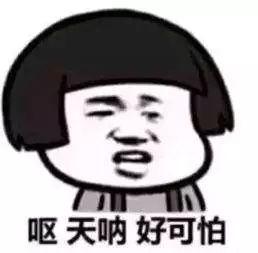 315曝光:骚扰电话屡禁不绝?真相太可怕!