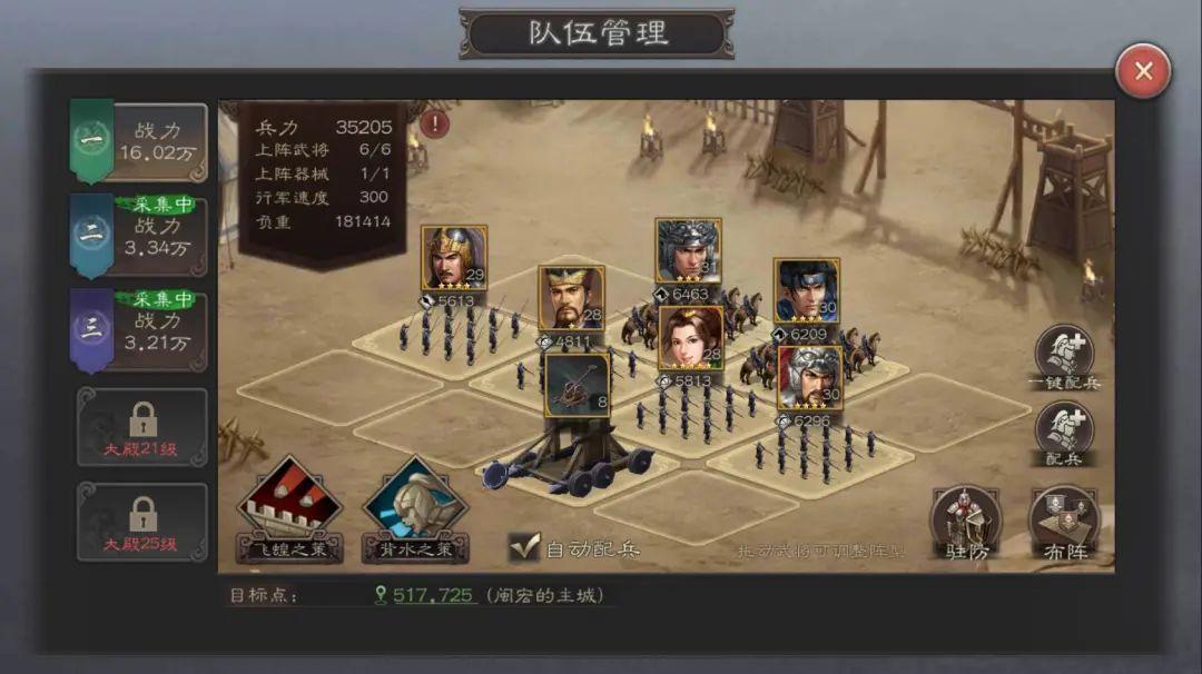 《【天游总代理】SLG战局再入实力新兵《三国志威力无双》现已开启预约》