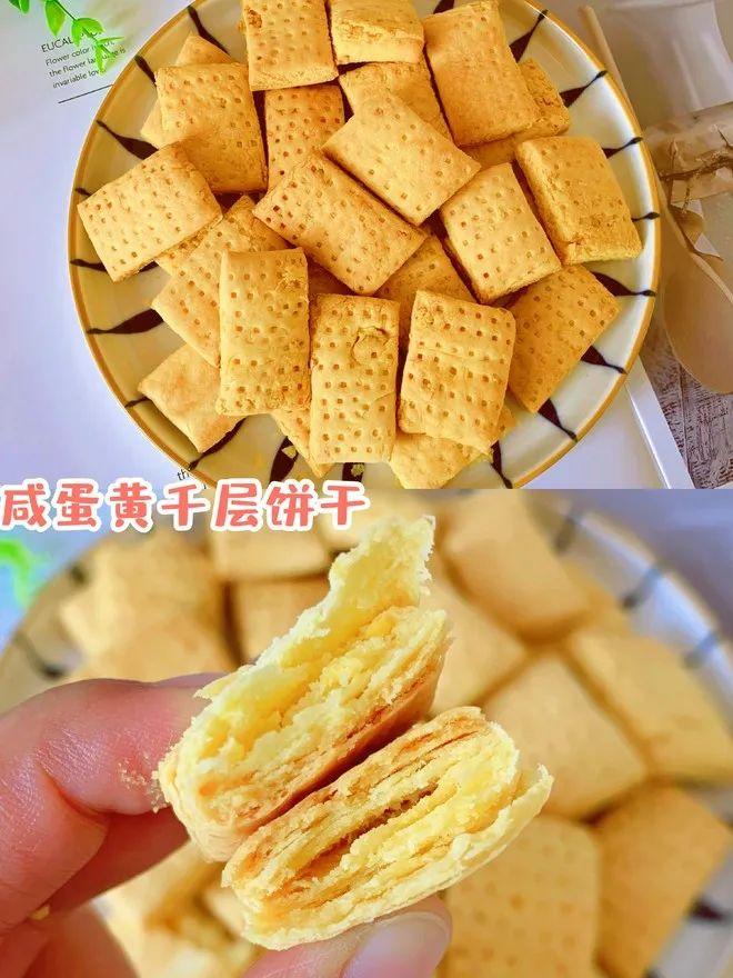 伴手礼必备!台湾高人气的咸蛋黄饼干,只要会叠被
