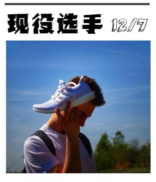 适合体育生训练的五款顶级跑鞋