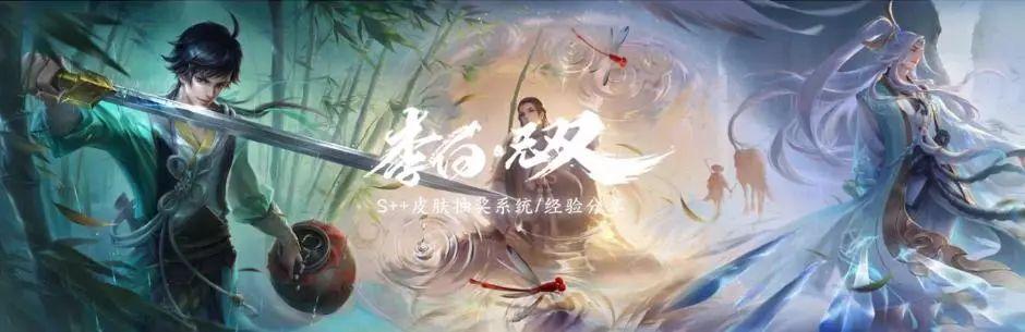 《【天游平台佣金】12月4款新皮肤即将上线,新英雄伴生皮肤曝光!》