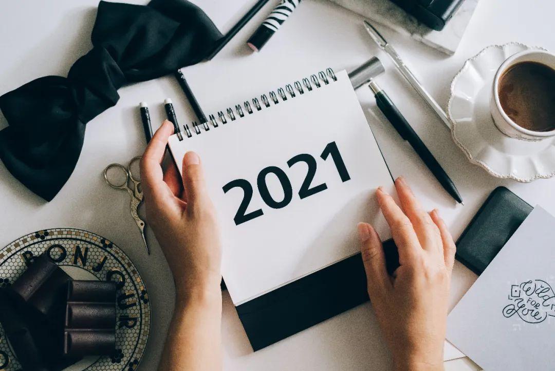 谷歌对2021年的六个预测:数据和云技术的革命即将到