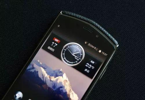 8848土豪手机涉虚假宣传,消费者退货诉求获法院支持!