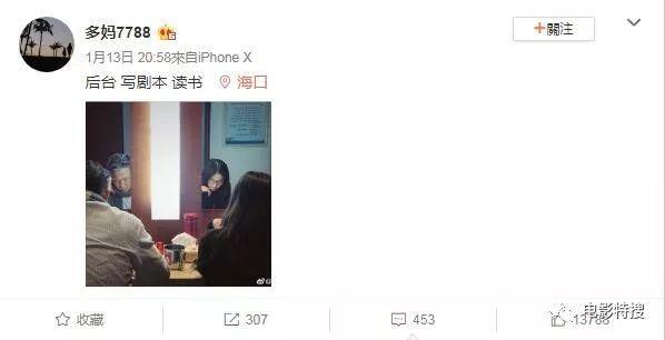 黄磊父女俩后台同框一副父慈女孝的画面,因一个细节所有人都在担心12岁的多多!