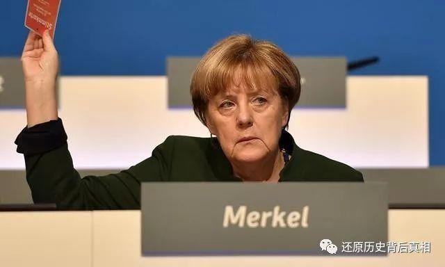 伊朗跟德国的关系为何那么好?