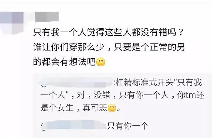 """""""细思极恐,迷奸药产业链曝光,女生真的要注意安全!!!"""""""