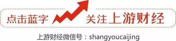 """重庆人的""""旅游双11""""上线,热门产品折扣达5折"""