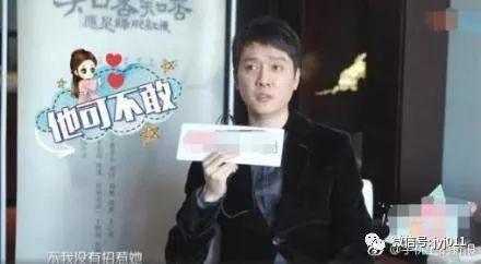 冯绍峰被问怎么追到赵丽颖,他只说了8个字 网友:真实
