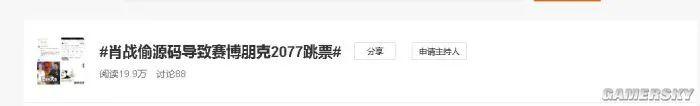 """《【天游平台主管】死亡威胁之下,《赛博朋克2077》在拿""""命""""跳票》"""