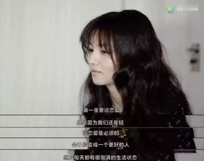 刘昊然背锅这么久,她男友终于露馅了