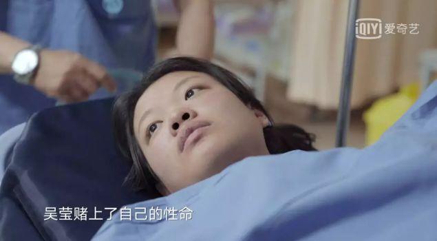 血淋淋的中国生育实录:到底多少人潜意识觉得,女人就算死也要生个男孩?