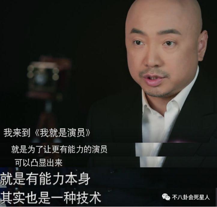 呛声吴秀波、反驳章子怡,网友:徐峥真的有资格当导师吗?