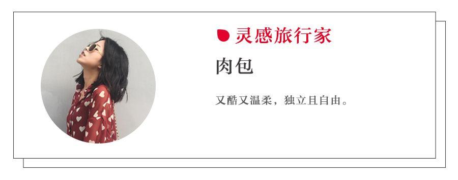 刘昊然在「世界尽头」帅出天际,有生之年要去一次!