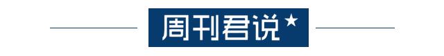 《【天游代理平台注册】寻路中国好游戏:为什么中国做不出3A大作?》