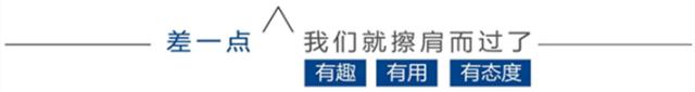 【报告】2020年中国MPV市场消费洞察(附30页PDF文件下