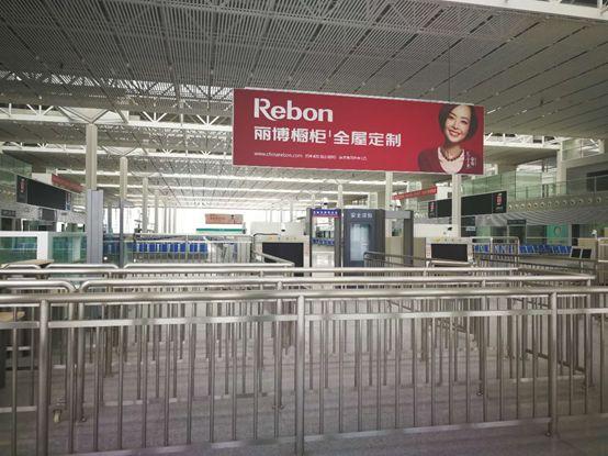杭州南站春节前有望开通?目前已正式移交上海铁路局,期待!